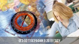 Дачная амнистия в Крыму продлена до 2019 - 2020 гг.: закон, последние новости картинки