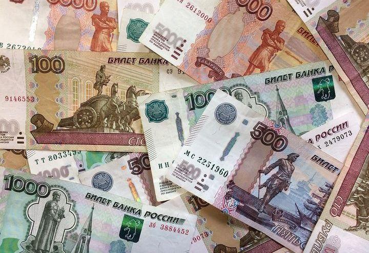 Российский рубли