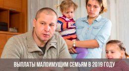 Смотреть Чипизация детей в 2019 году видео