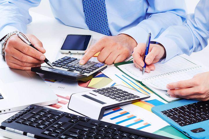 Работа финансовых аналитиков
