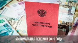 Приватизация квартиры продлена до 2019 года Новости