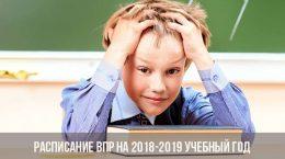 Дачная амнистия в Крыму продлена до 2019 - 2020 гг.: закон, последние новости