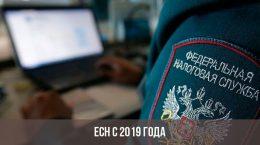 Смотреть Дачная амнистия в Крыму продлена до 2019 - 2020 гг.: закон, последние новости видео