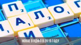 Новый год в Крыму в 2019 году картинки