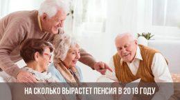 Смотри! ВТБ24 объединится с ВТБ в 2019 году: когда, последние новости новые фото