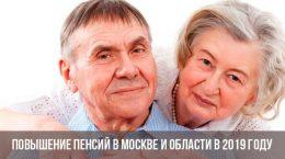 Дачная амнистия в Крыму продлена до 2019 - 2020 гг.: закон, последние новости в 2019 году