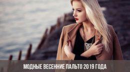 Налоговая амнистия в 2019 году в России для физических и юридических лиц. Последние новости новые фото